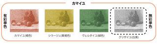 001グリザイユ.jpg
