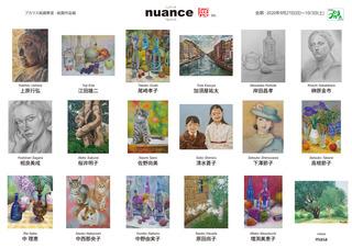A4巻3つ折り_左開_裏(内) [2020ニュアンス展].jpg