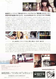 うつろいの標本箱02.jpg