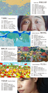 ビシキ展02.jpg