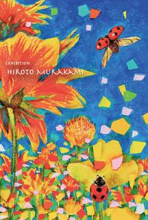 ポストカード01[murakami].jpg