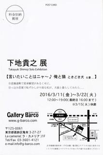 moji02.jpg