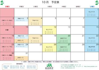 2016.10月.jpg