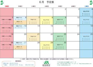2016.6月.jpg
