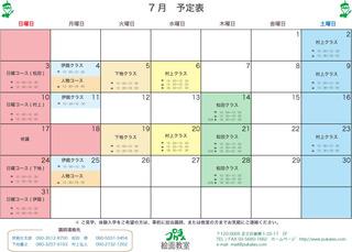 2016.7月.jpg