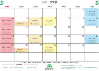 2017.6月.jpg
