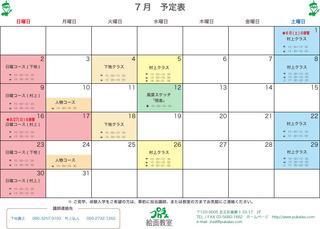 2017.7月.jpg