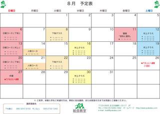 2017.8月.jpg